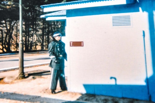 South Korea -Pan Mun Jom (North Korean border, DMZ Demilitarized Zone)-13096 COVER