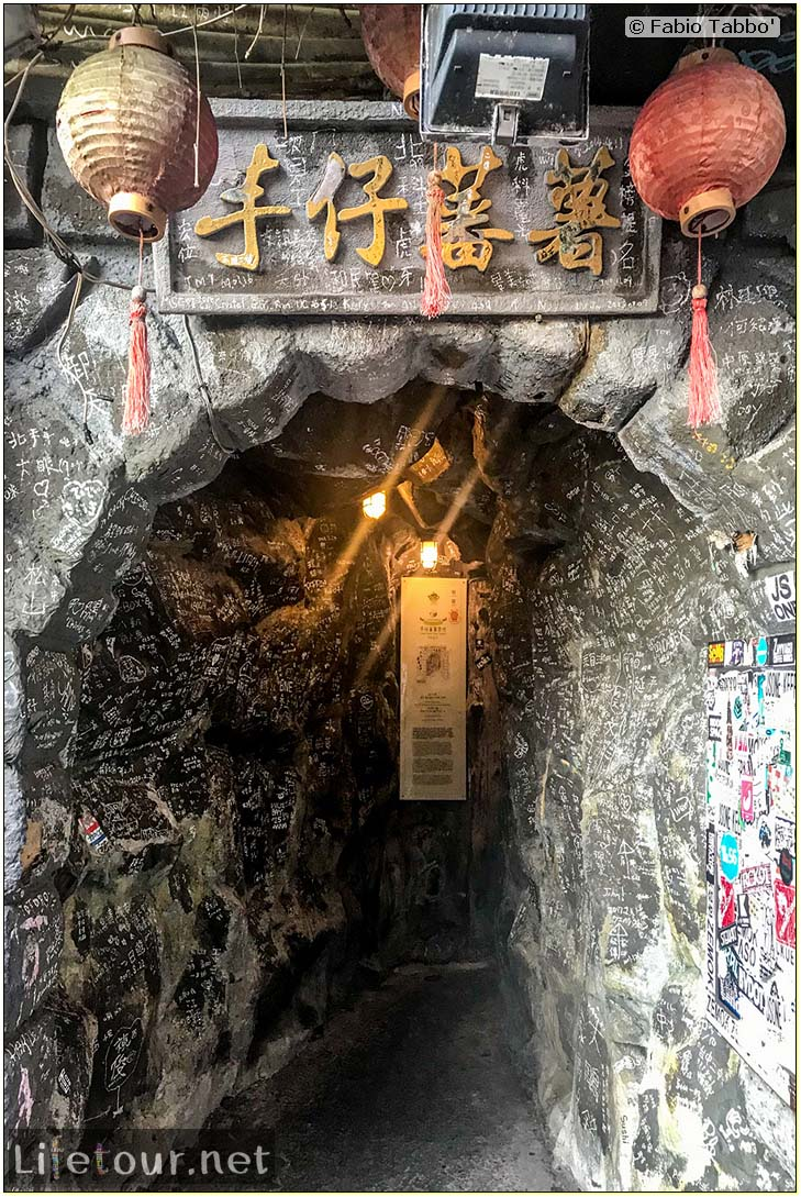 Taiwan 2018-Jiufen-Jiufen Old Street-117