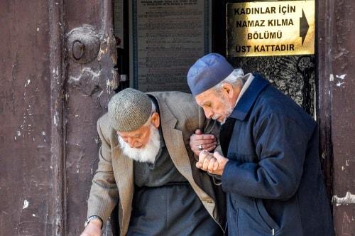 Turkey-Ankara-Hamamonu-Ahielvan-Camii-6752 COVER